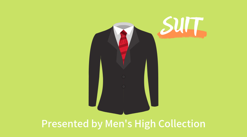 【メンズ】おしゃれな高級スーツハイブランドのおすすめを本気で紹介!