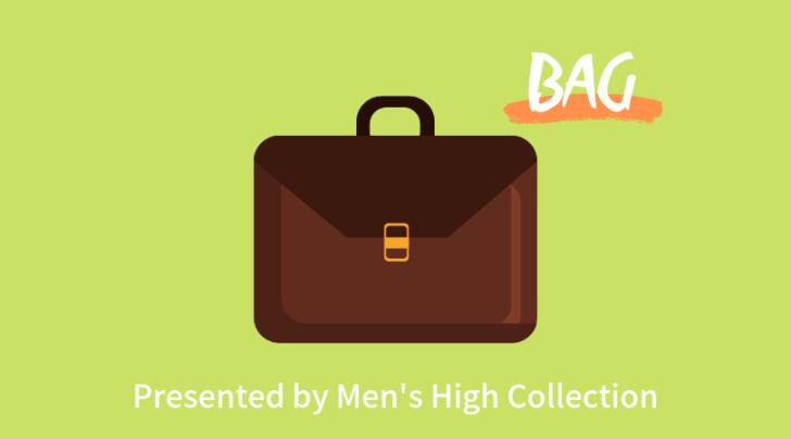 511c2beb3841 流行のメンズビジネスバッグを種類・素材別にまとめてみた【リュック・ブリーフ・トート・アタッシュ】