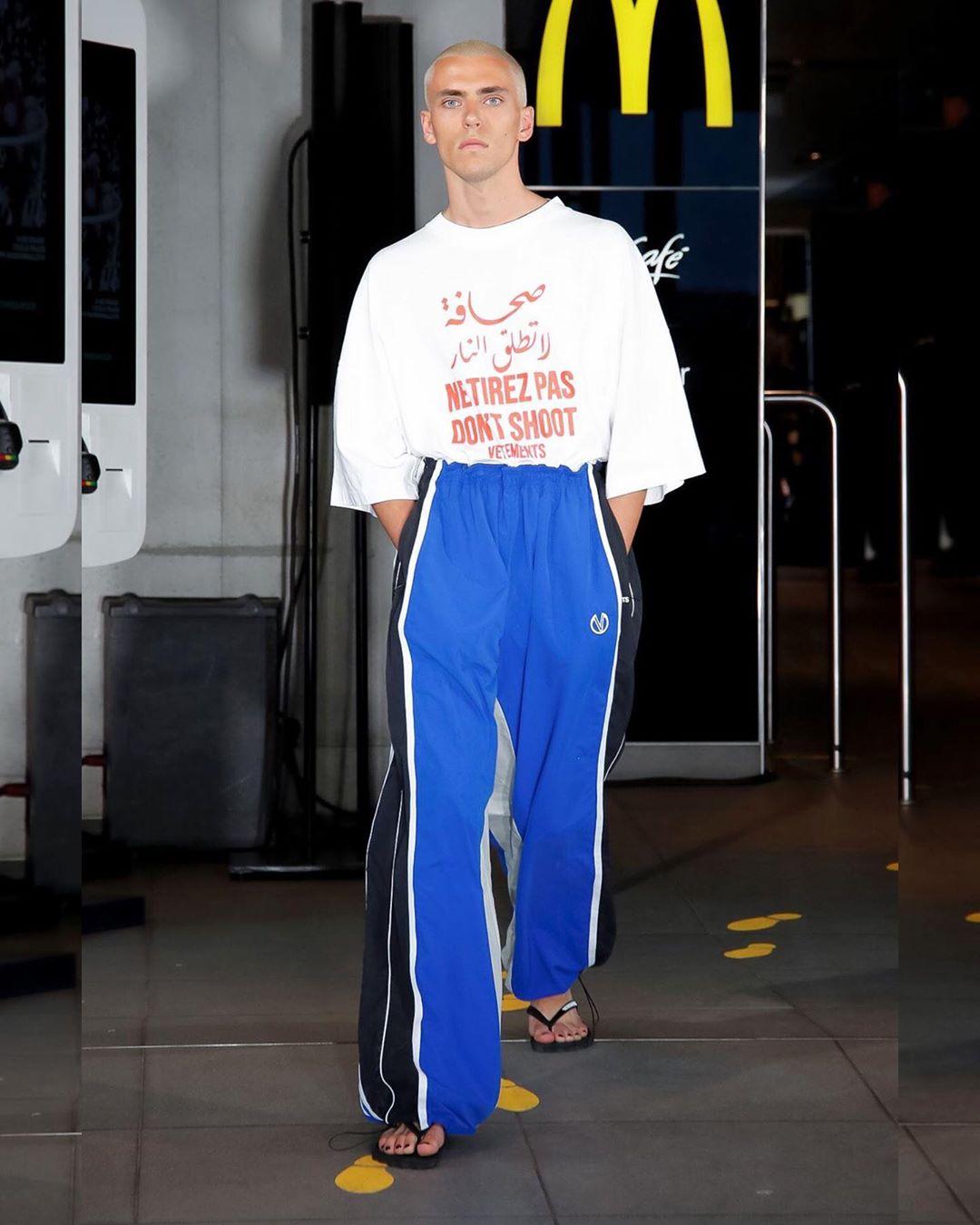 【メンズ】トラックパンツでおすすめ・人気のハイブランドをファッションブロガーが紹介!
