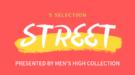 おしゃれなメンズに人気の高級ストリートブランドを5つ紹介!