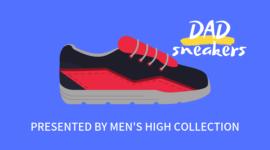 2019年におすすめしたいダッドスニーカーをブランド別に7つ紹介!【メンズ】